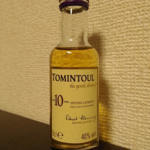 トミントール10年