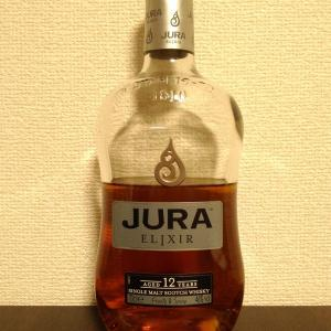 ジュラ12年 エリクサー