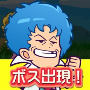 【ぷよクエ】アラレちゃんコラボ!新規スタートでもコラボガチャでピックアップ獲得できたよ