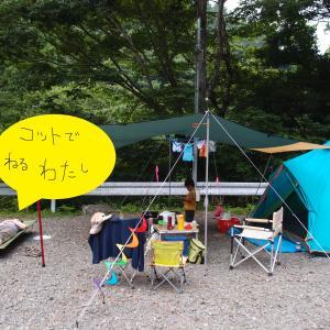 【キャンプがニガテな人への6つの攻略法】こうすれば一緒にキャンプに行けるかも?
