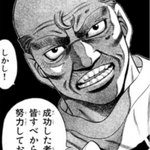 『夢』とは(ジャッキーチェン登場!笑)
