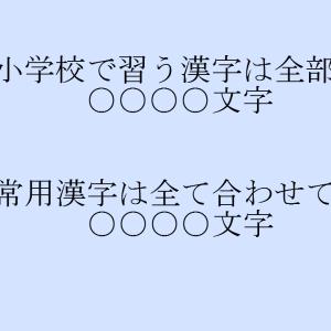 本日の授業 1年生国語 「日本語の良いところ・英語のよいところ ~漢字の学習の前に伝えたいこと~」