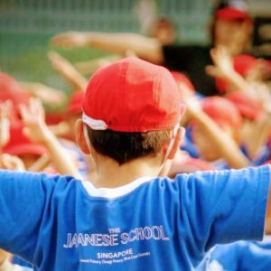 シンガポールで初の運動会! first sports day in SG