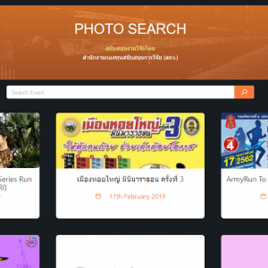 タイでマラソンイベント、写真を簡単ゲット! convenient photo site for thai running events