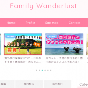 Family Wanderlustさまへ投稿♪ guest blogging at family wanderlust