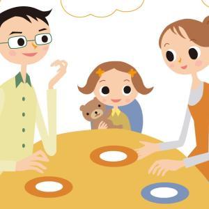 マルチリンガル育児:食卓ではドイツ語を minority language at the dinner table