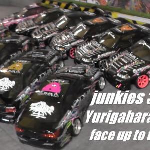 junkies 310#30