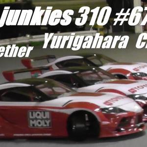 junkies 310 #67