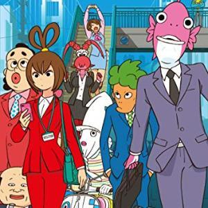 ビジネスフィッシュが面白い!2019年個人的アニメ大賞に決定