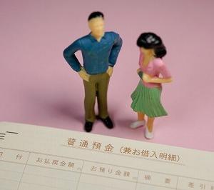 離婚は失敗ではなく成功!愛のない熟年同居生活に終止符を!
