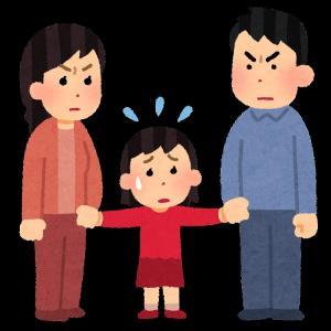 父親が親権を持つ離婚が芸能界でも一般でも増えている!
