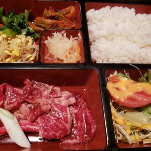 東神奈川の明香苑のお弁当みたいな焼肉ランチ