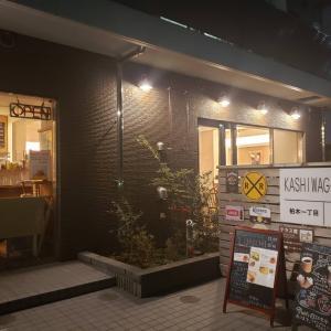 お店の中に電車が走る!カシワギカフェ