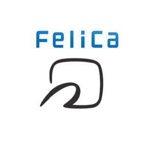 おサイフケータイのFeliCa機能ってみんな使ってる?