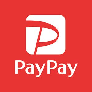 爺「PayPayで」バイトワイ「はい」