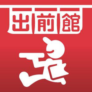 【悲報】出前館の1万円キャッシュバック終わってしまう