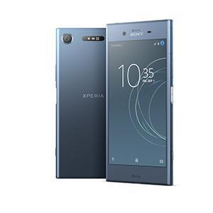 まあ最強のスマートフォンは「Xperia XZ1」だよ