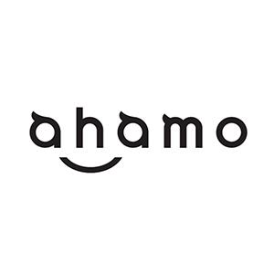 で、お前らドコモの「ahamo」に契約変更するんか?