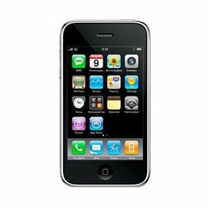 スティーブ・ジョブズ『はぁ…はぁ…やっと初代iPhoneが完成した。これが俺が求めてたデバイスだ…』