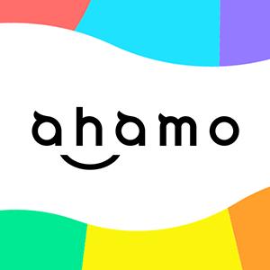 【悲報】ワイ、ahamoにしたのに10GBも使わない