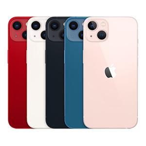 【朗報】iPhone 13きたで!!