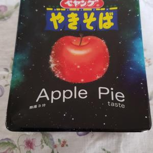 ペヤング アップルパイ テイストを食べてみたはなし