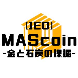 【IEO】MAS COIN - 金と石炭の採掘事業 -