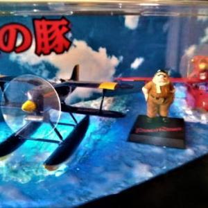 ☆ 紅の豚 ファイン モールド サボイアS21F&カーチスR3C-0 海上LEDジオラマ完成!