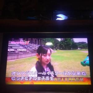 ☆ まろにえtv栃木~虹組キララ&ざます・・・芸人!