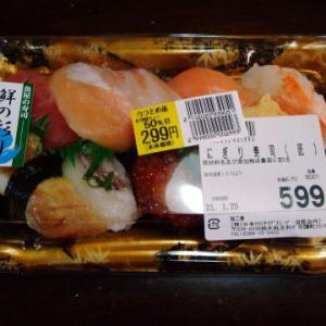 ☆ カイに乗るナウシカ~王蟲イルミ ネーション照明~ジオラマ制作!