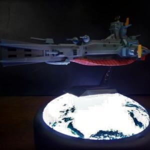 ☆ 地球連邦軍巡洋艦 サラミス(旧キット1/1200)完成!