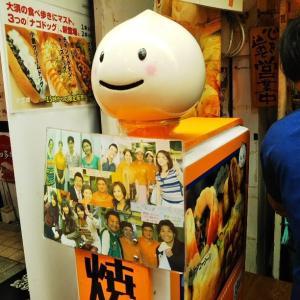【大須食べ歩き】パオパオ亭の焼きパオズが絶品!カリッ、もちッ、ジュワーッ!