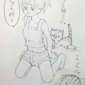 猫さん抱っこを要求する