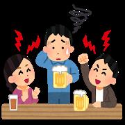 無駄な飲み会の上手な断り方!