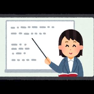 小学校のオンライン授業