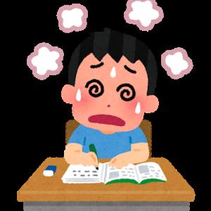 宿題問題2021