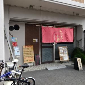 【東大阪市 らどん小椋】○○○と○○○○の中間だそうで。