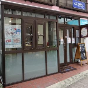 【宝塚市 パティスリーベルクルール】イートインもできるフランス菓子店