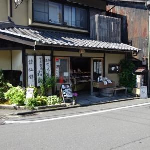 【京都市 一乗寺中谷】和と洋が同居する
