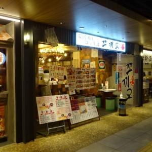 【大阪市 コッキオ】韓国酒場のランチ