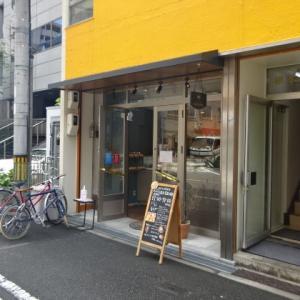 【大阪市 ラ パティスリー カツラ】フランス菓子店の〇〇〇チーズケーキ