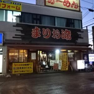 【奈良市 まりお流らーめん】濃厚好きの聖地