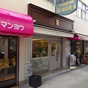 【奈良市 パティスリーエメラ】チョコレートが得意なんだそう