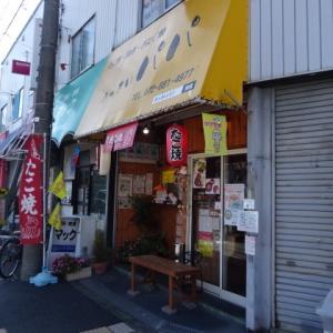 【高槻市 おっきいパパ】