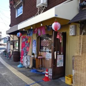 【高槻市 たろんち】なかなか個性的な(?)沖縄そば