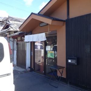 【京都市 さんたく】ぐみぐみうどん