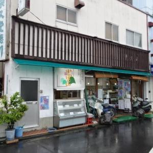 【高槻市 栄久堂徳川】白小豆を使った洋菓子みたいな和菓子