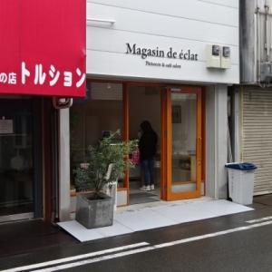 【高槻市 マガザン・ド・エクラ】ケーキのレベル高っ! (゚д゚)