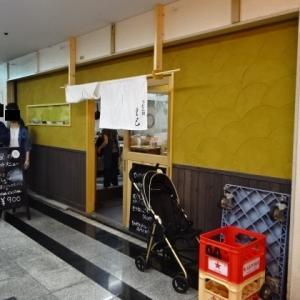 【大阪市 重己】開店前から行列のできるうどん屋さん