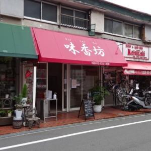 【高槻市 味香坊】中国居酒屋ですが、飲まなくてもOK。゚+.(*`・∀・´*)゚+.